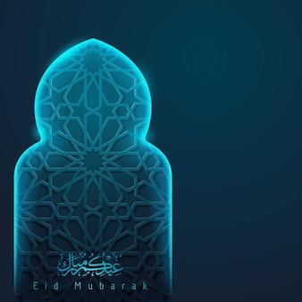 Eid mubarak, der islamischen hintergrund grüßt