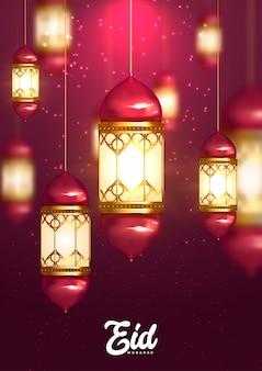 Eid mubarak design hintergrund. illustration für grußkarte, plakat und fahne. illustration