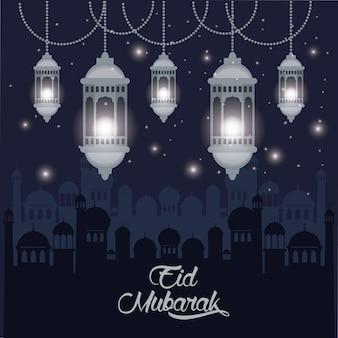 Eid mubarak design mit islamischen lampen