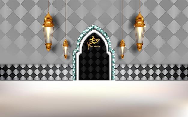 Eid mubarak design mit luxuriöser innentürszene hängende laternen und arabeskenbogen