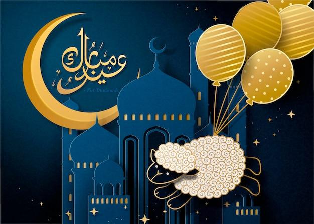 Eid mubarak-design mit niedlichen schafen, die mit goldenen luftballons in der luft gebunden sind, dunkelblauer hintergrund der moschee mit halbmond in papierkunst