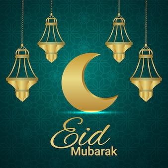 Eid mubarak einladungsgrußkarte mit vektorillustration mit goldener laterne auf musterhintergrund