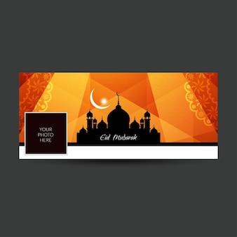 Eid mubarak elegant facebook timeline abdeckung