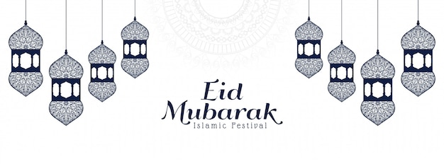 Eid mubarak elegante islamische fahne