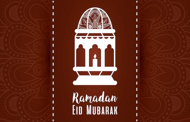 Eid mubarak feier mit schriftzug und laterne