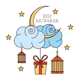 Eid mubarak feier