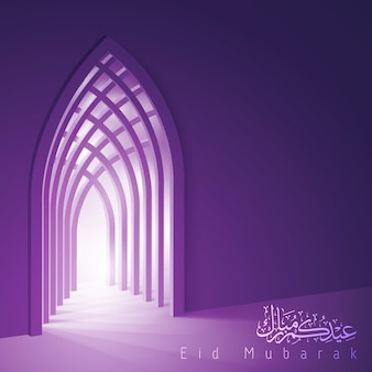 Eid mubarak-feiergrußkartenhintergrund