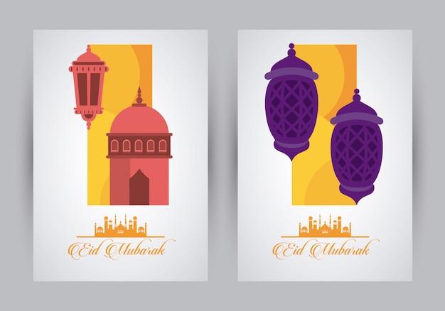 Eid mubarak feierkarte mit moschee cupule und laternen vektor-illustration design