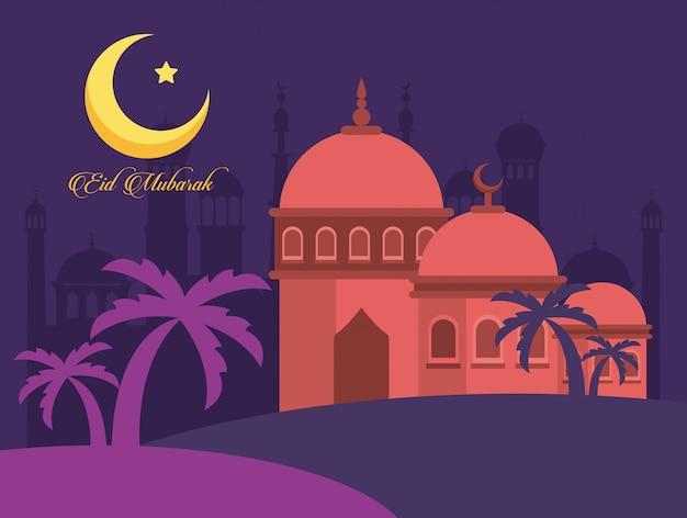 Eid mubarak feierkarte mit moschee und mond vektor-illustration design