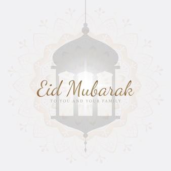 Eid mubarak feierliche abbildung