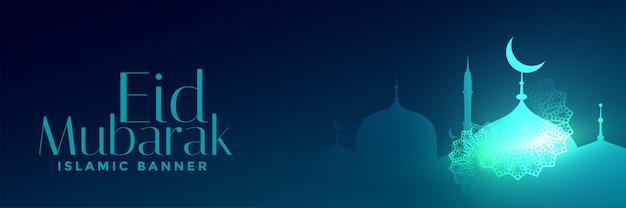 Eid mubarak festival glühende moschee