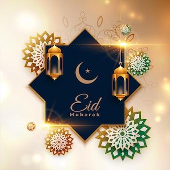 Eid mubarak festival gruß design