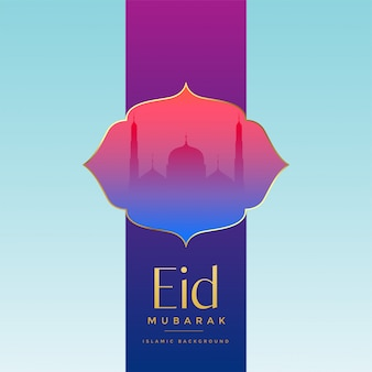 Eid mubarak festival gruß hintergrund