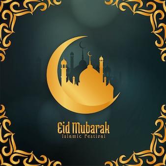 Eid mubarak festivalkarte mit goldenem halbmond