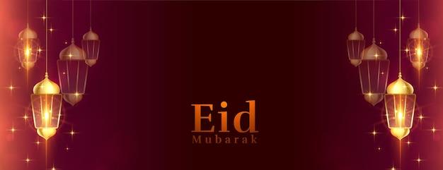 Eid mubarak glänzende hängende laterne banner design