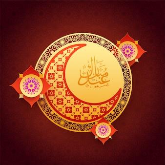 Eid mubarak, goldener kalligraphischer text, goldenes blumenmuster auf nahtlosem rot