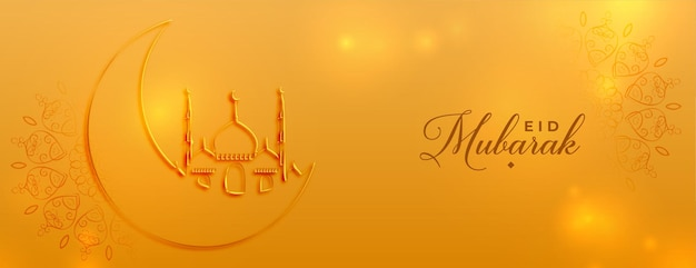 Eid mubarak goldenes banner design
