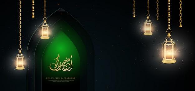 Eid mubarak green royal luxus-banner