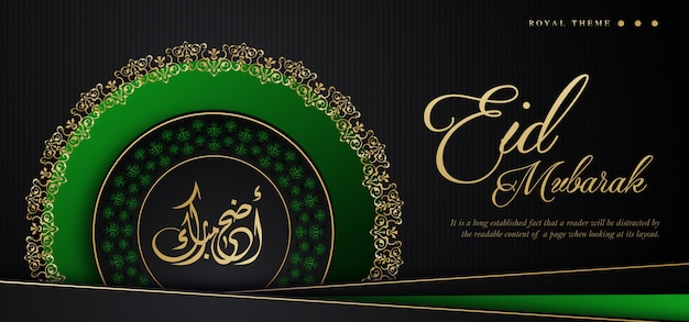 Eid mubarak green royal luxus-banner