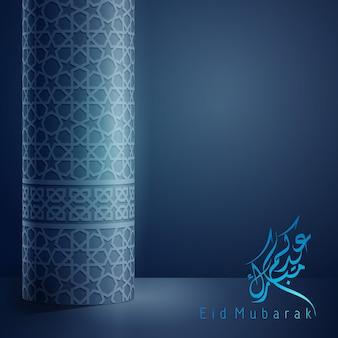 Eid mubarak-gruß-hintergrund-islamisches design