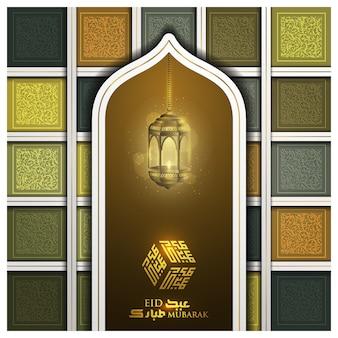Eid mubarak gruß islamisches design mit leuchtender laterne und arabischer kalligraphie