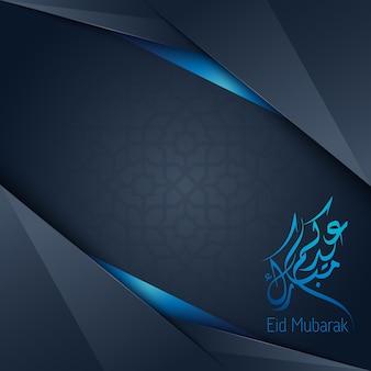Eid mubarak grußfahnenhintergrund