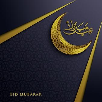 Eid mubarak grußhintergrund mit schönem mond und arabischer kalligraphie.