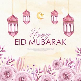 Eid mubarak grußkarte aquarell mit laterne und roten blumen