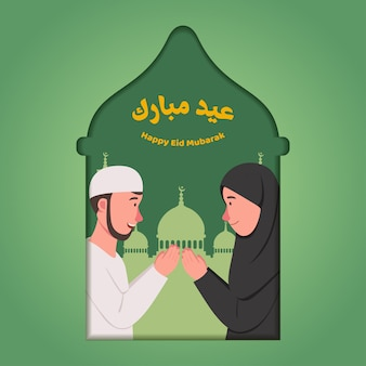 Eid mubarak grußkarte cartoon