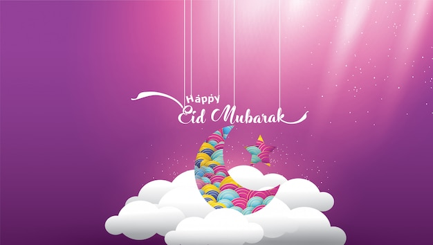 Eid mubarak grußkarte illustration