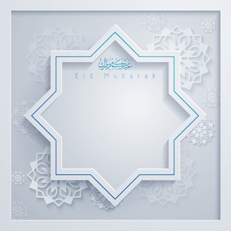 Eid mubarak grußkarte islamisch
