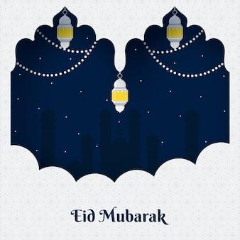 Eid mubarak grußkarte origami kunst designkonzept premium-vektor