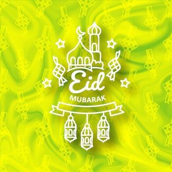 Eid mubarak-grußkarte und -feier