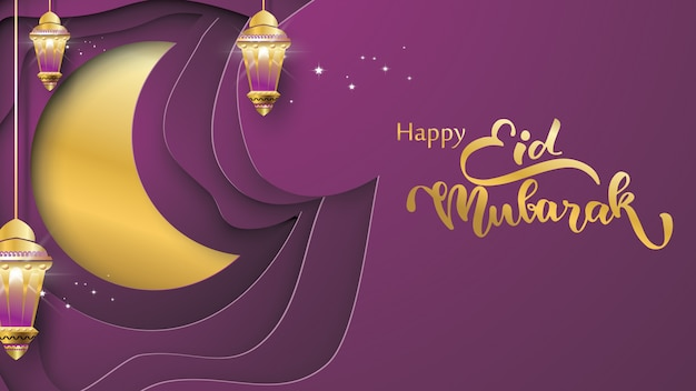 Eid mubarak grusskarte