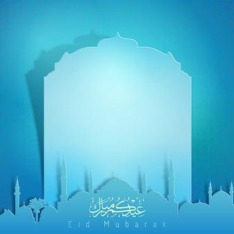 Eid mubarak grußkartenschablone mit moscheenschattenbild