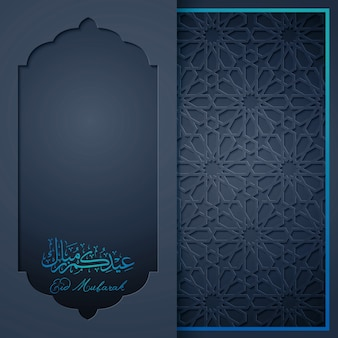 Eid mubarak grußkartenvorlage