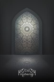 Eid mubarak hintergrund mit islamischem moscheenfenster mit arabischem muster auf einem nachthimmel