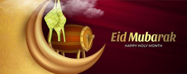Eid mubarak hintergrund mit realistischen laternen halbmond ketupats und bedug