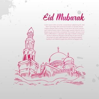 Eid mubarak-illustration