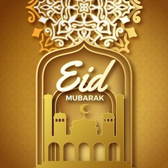 Eid mubarak im papierstil mit moschee und ornament