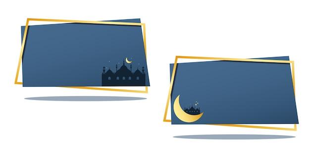 Eid mubarak islamische fahne