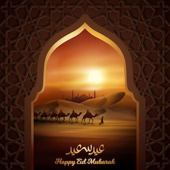 Eid mubarak islamische grußkarte