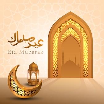 Eid mubarak islamische kalligraphie mit goldenem mond und laterne