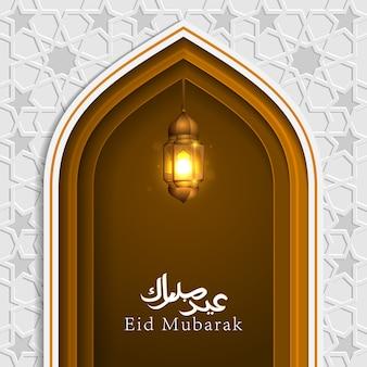 Eid mubarak islamische laternendesign-moscheebogentür für den gruß geometrisch