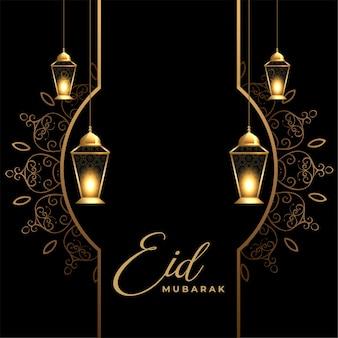 Eid mubarak islamischer dekorativer hintergrundentwurf