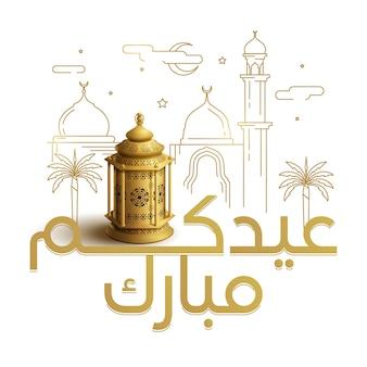 Eid mubarak islamischer grußhintergrund mit moscheenlinienillustration