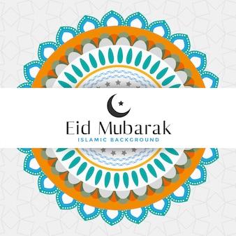 Eid mubarak islamisches design