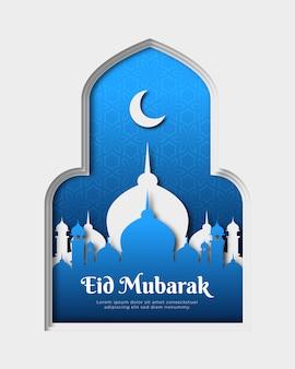Eid mubarak islamisches festival grußkarte auf papierschnitt-stil