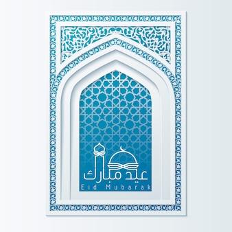 Eid mubarak islamisches moscheenfenster mit arabischem blumen- und geometrischem hintergrund