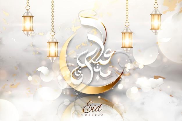 Eid mubarak kalligraphie auf marmorsteinbeschaffenheitshintergrund mit goldener folie, hängenden laternen und halbmond